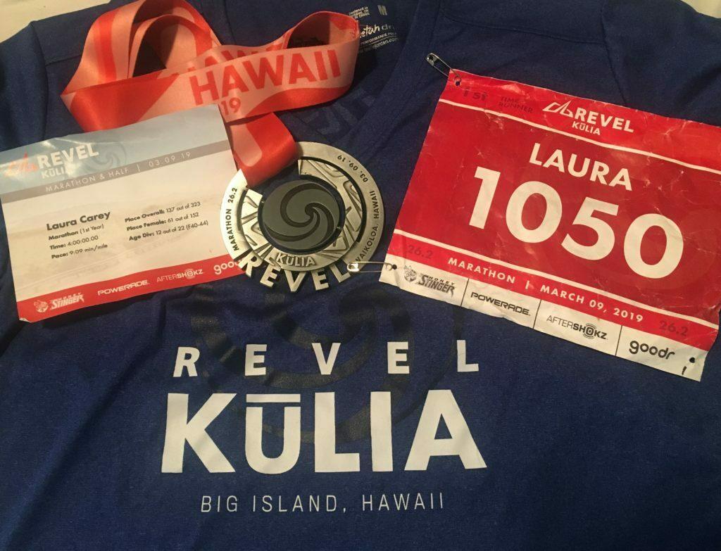 revel kulia marathon race report